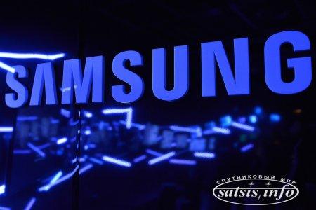 Samsung обдумывает запуск 4600 спутников