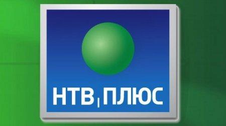 На спортивных каналах «НТВ-Плюс» ожидается ребрендинг
