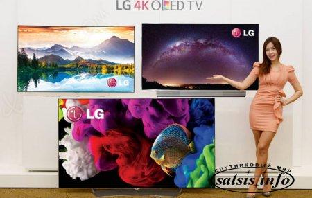 LG анонсировала webOS 3.0 для смарт-телевизоров
