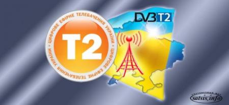 Украина перейдет на цифровое телевидение не ранее 2019 года