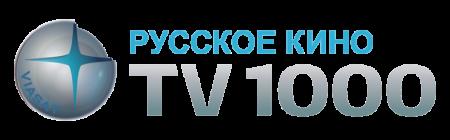Зрители TV1000 Русское кино смогут сами составить новогоднюю телепрограмму