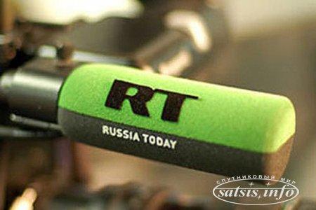 19,2E: Russia Today закончил вещание в SD, перешел на HD версию