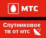 МТС запускает продажи гибридного ТВ