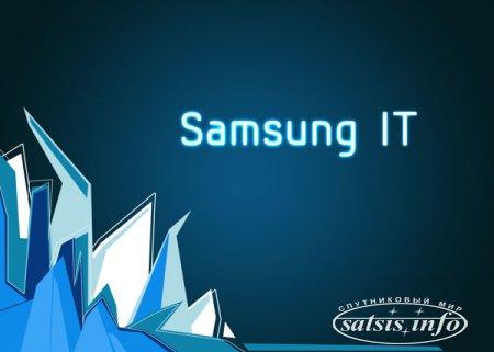 Samsung выбыла из десятки самых дорогих IT-компаний