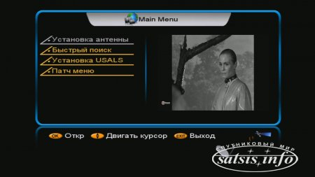 Sat-Integral S-1225 HD Able - убийца SD ресиверов