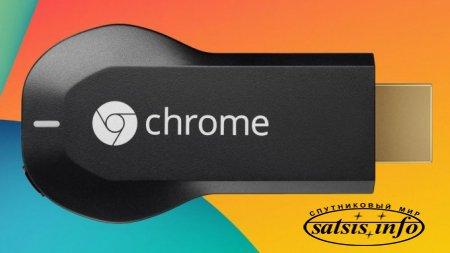 Google анонсировал видеоплеер Chromecast Ultra с поддержкой 4К