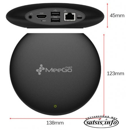 MeeGopad T04 Mini PC