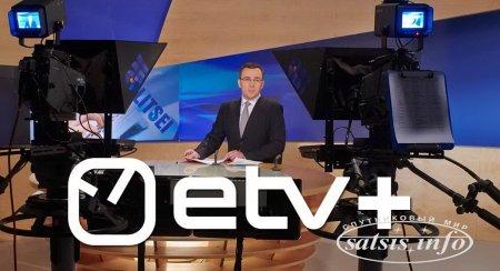 Со следующей недели в Эстонии начинает трансляцию новый телеканал на русском языке