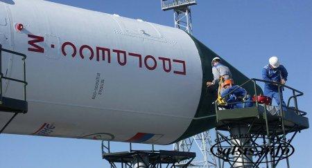 В октябре с «Байконура» стартует ракета-носитель «Союз-У»