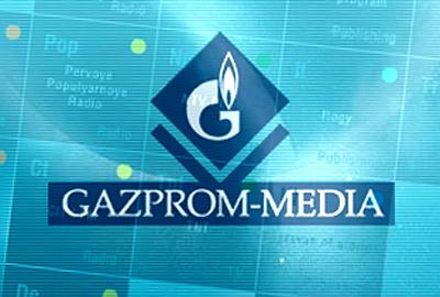 """""""Газпром-Медиа"""" собирает дивизионы"""