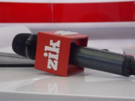 ZIK назвал фейком информацию о наличии предложения на заказные материалы