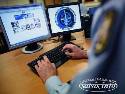 Конкурс в киберполицию бьет все рекорды: заявки на работу подали уже 3,3 тысячи человек, - Аваков