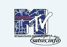 Телеканал MTV Россия объявил победителя в номинации