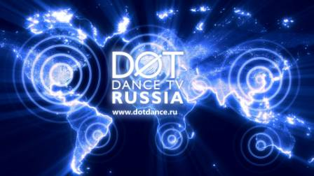 DOT Dance TV – новый музыкальный телеканал с аудио-битрейтом 320 кбит/с