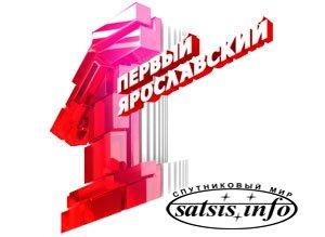 «Первый Ярославский» вошел в пакет вещания «НТВ Плюс»