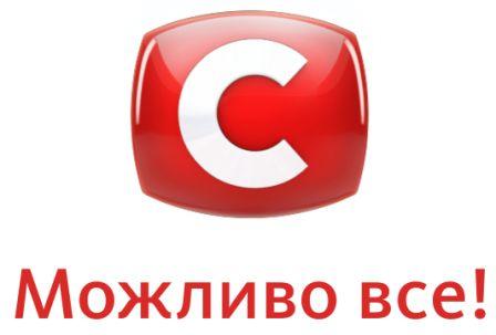 1 декабря 2015г. в 03:00 Телеканал СТБ переходит на вещание в  видеоформате 16:9