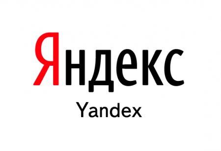 """""""Яндекс"""" и """"ТВ-3"""" могут снять совместный сериал"""