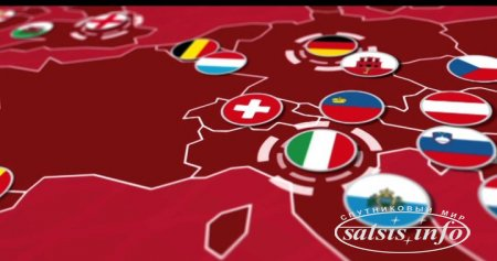 «НТВ-Плюс» покажет квалификацию Евро-2016.