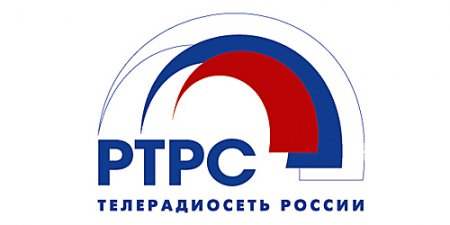 РТРС включил второй мультиплекс на всей территории России