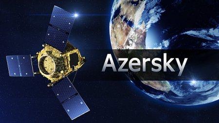 Азербайджан готов допустить компании из Франции в будущие космические проекты