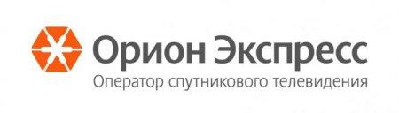 «Орион Экспресс» приступил к бесплатной трансляции второго мультиплекса