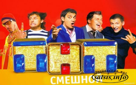 «Газпром-медиа» готовит к запуску ТНТ-2