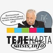 Новые каналы в «Телекарте Восток»! Радость для детей и взрослых!