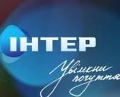 Teсты украинских каналов Inter и NTN с 4,8°E