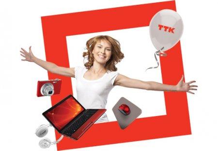 Оператор ТТК расширил сеть кабельного ТВ в городе Комсомольск-на-Амуре