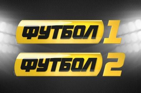 Дистрибуция каналов «Футбол 1» и «Футбол 2»: три основных нововведения