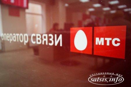 «МТС Украина» запустила для футбольных болельщиков портал «Спорт Онлайн»