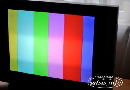 На Украине три зарегистрированных в Латвии телеканала внесены в адаптационный перечень