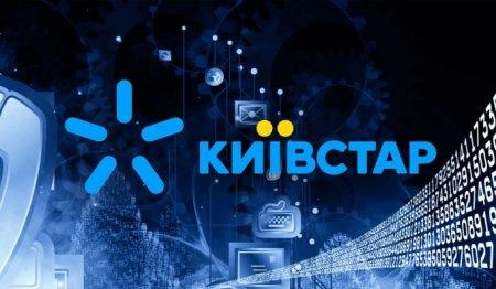 Киевстар оставил Запорожье без домашнего интернета