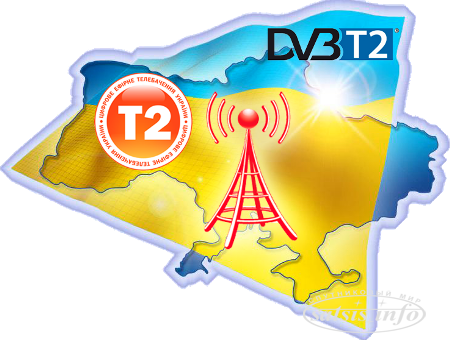 Разработана и утверждена Методика определения зоны покрытия сети цифрового наземного телевизионного вещания стандарта DVB-T2