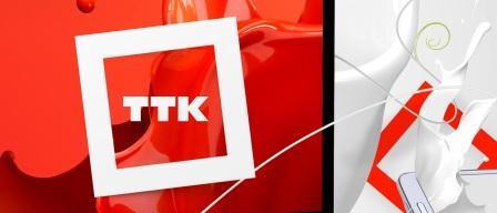 ТТК расширяет охват КТВ в Комсомольске-на-Амуре.
