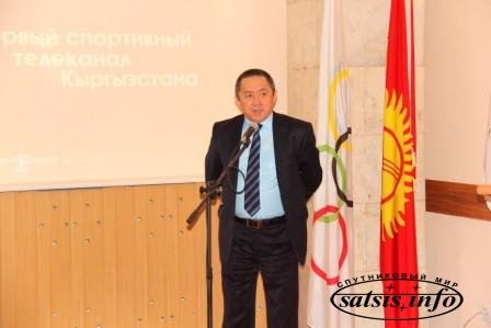 Первый спортивный телеканал в Кыргызстане готов к эфиру