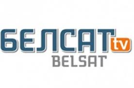 Biełsat ТВ уже 8 лет