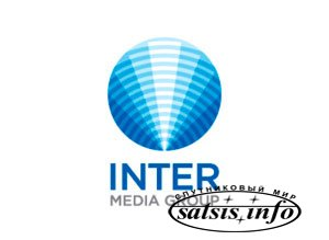 Все каналы «Inter Media Group» на 4,8°E