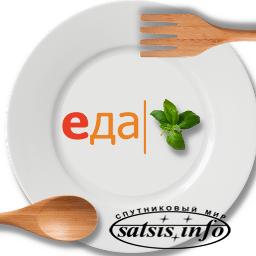"""Телеканал """"Еда"""" подвел итоги 2015 года"""