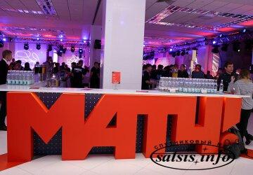 Ребрендинг спортивных каналов субхолдинга «МАТЧ!» состоится в январе 2016 года.