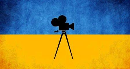 MEGOGO популяризирует украинское кино