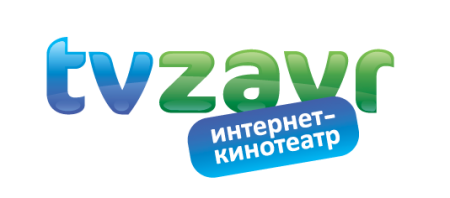 TVzavr будет показывать голливудские блокбастеры сразу после кинопроката