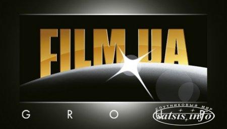 FILM.UA Group и студия «Квартал 95» запускают спутниковый канал.