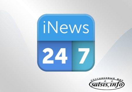 19.2°E: Новостной канал i24news перешел в MPEG-4