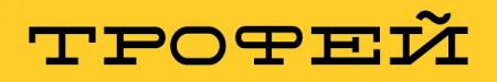 Украинский «Трофей» с 24.12.2015 не кодируется