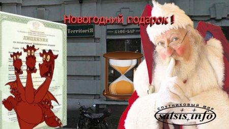 Внимание! Новогодний подарок от оператора «Триколор ТВ»!