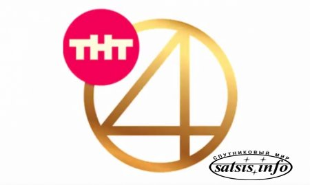 «Газпром-медиа» запускает новый федеральный телеканал ТНТ4