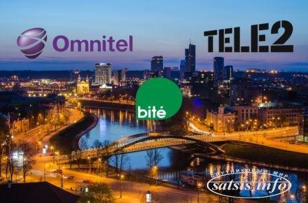 В Литве продают полосу частот 900 MHz и 1800 MHz