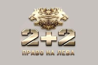 Телеканал «2+2» решил проблему с Нацсоветом, но не с Ильяшенко.