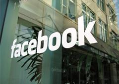Мошенники раздают «подарочные сертификаты» пользователям Facebook